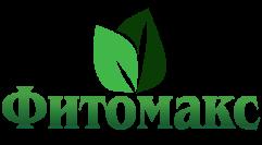Фитомакс